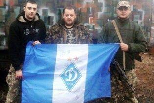 """Легіонер київського """"Динамо"""" зробив подарунок бійцям АТО"""