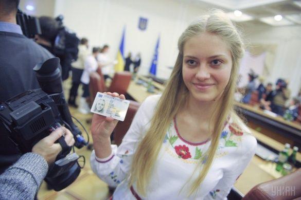 Нові ID-паспорти