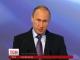 Уряд Сполучених Штатів вперше публічно звинуватив президента Росії у корупції