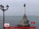 Термінова місія Ради Європи з прав людини прибула до Криму