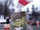 """Білорусам показали фільм """"Воїн світла"""" про Михайла Жизнєвського"""