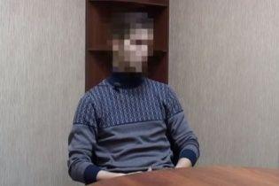 СБУ у Дніпропетровську затримала агента спецслужб РФ
