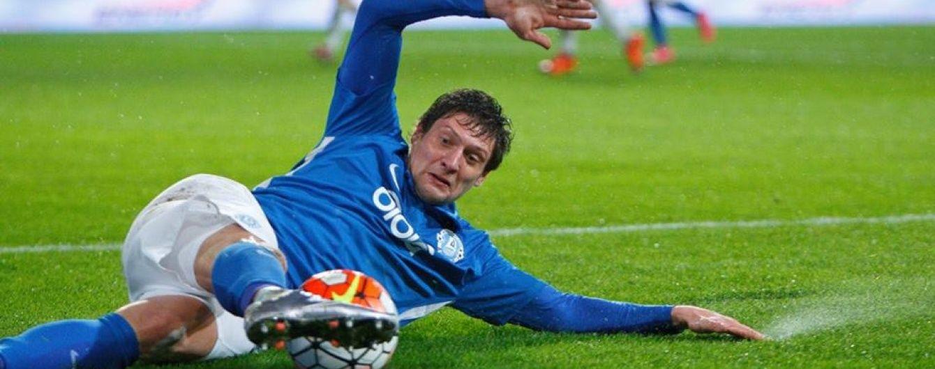 """Гравці """"Дніпра"""" не ставили ультиматум керівництву -  Селезньов"""