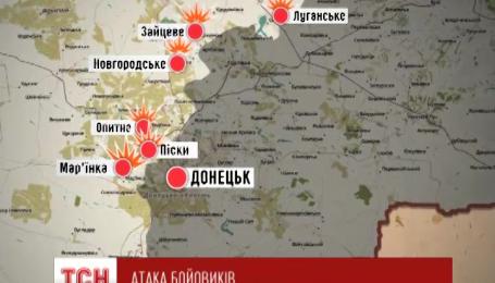 Боевики совершили танковую атаку на Пески