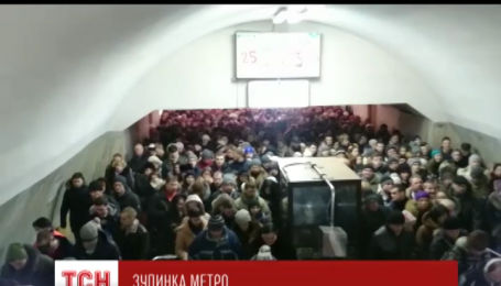 Остановку киевского метро накануне вызвала техническая неисправность одного из поездов