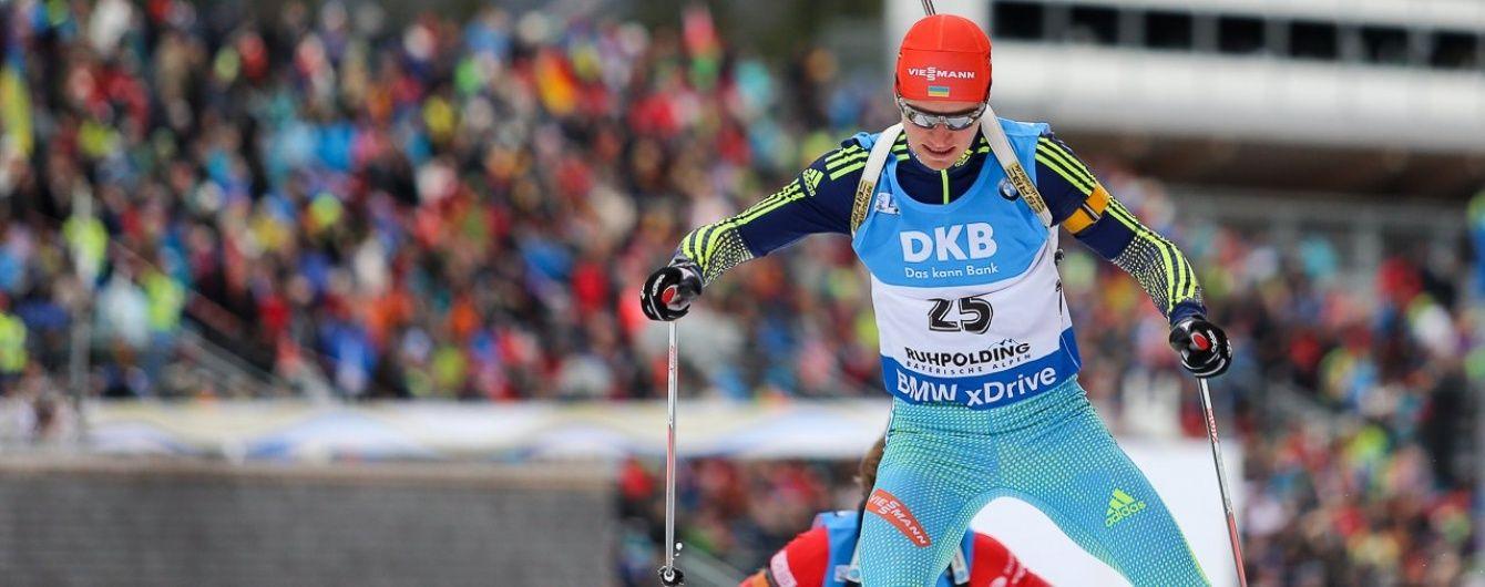Чоловіча збірна України з тріском провалила естафету на чемпіонаті світу з біатлону