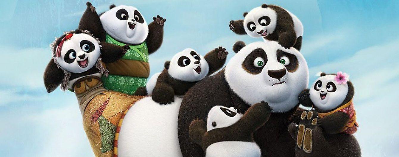 Ведмедик-панда По повертається!