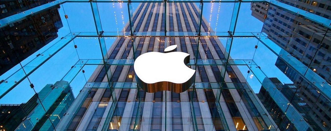 40 років надкушеному яблуку. Apple святкує ювілей