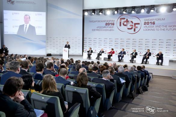 Гайдарівський форум-2016
