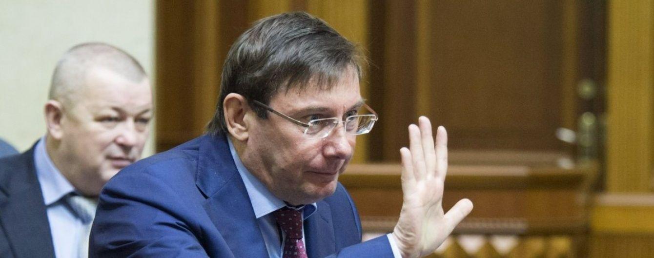 Луценко назвав легковажним попереднє рішення БПП щодо кандтдатів у міністри