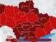 На карантин закриті більшість шкіл та дитсадків по всій Україні