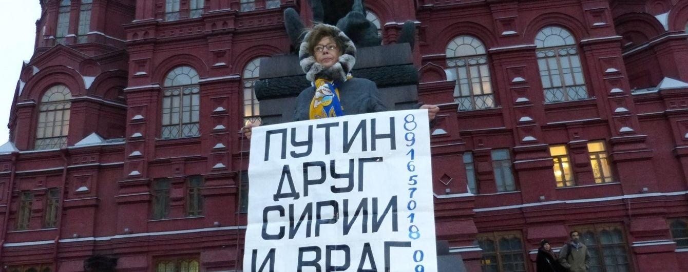 Российская оппозиционная активистка рассказала, как целовала украинского полицейского