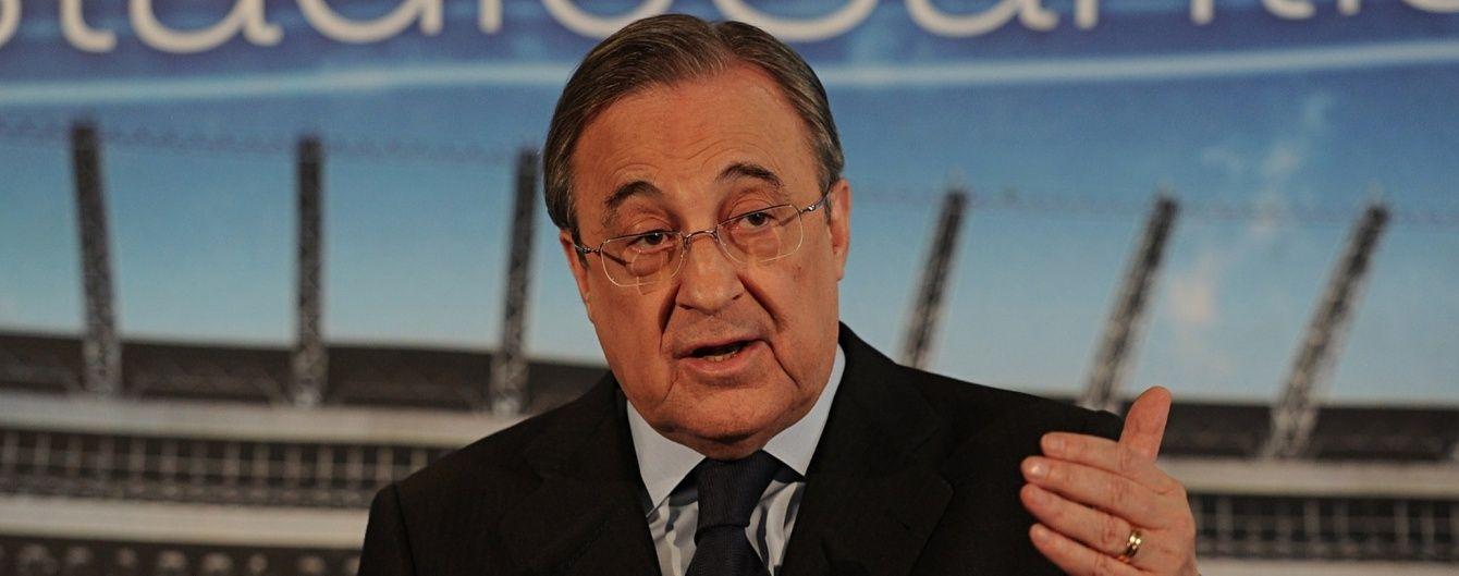 """Президент """"Реала"""" відмовився виділяти гроші на зимові трансфери команди"""