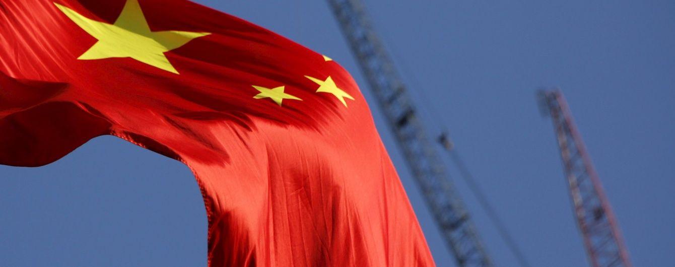 Китай хоче вільно торгувати з Україною