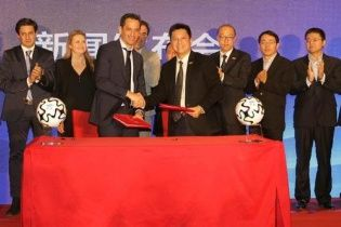 Футбольний чемпіонат Португалії продали китайцям