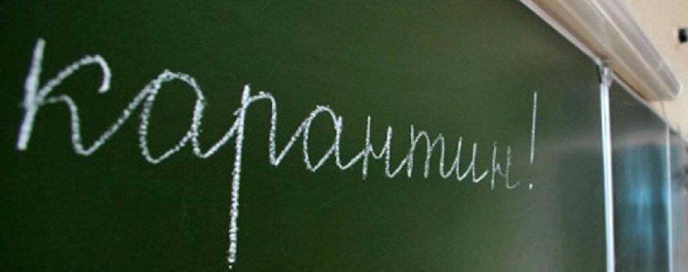Масова недуга у Харкові: школу відправили на карантин