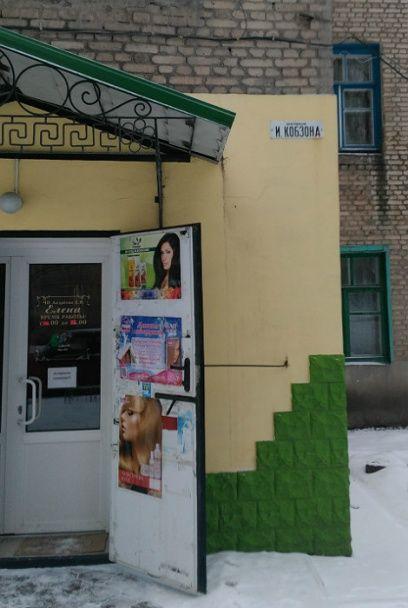 У місті на Донбасі досі є вулиця Кобзона