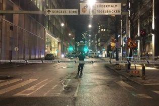 У поліції назвали ймовірну причину вибуху в центрі Стокгольма