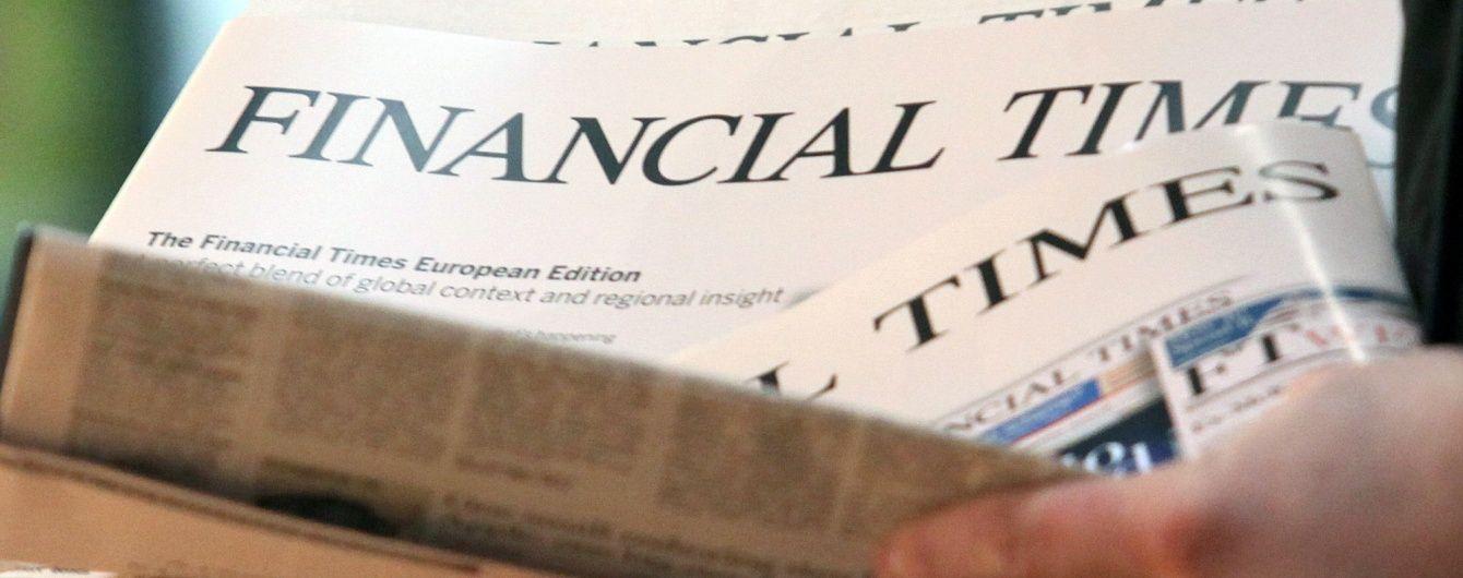 Журналісти Financial Times вийдуть на перший за 30 років страйк