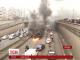 Паризька поліція затримала 20 учасників протестів, що напередодні сколихнули столицю