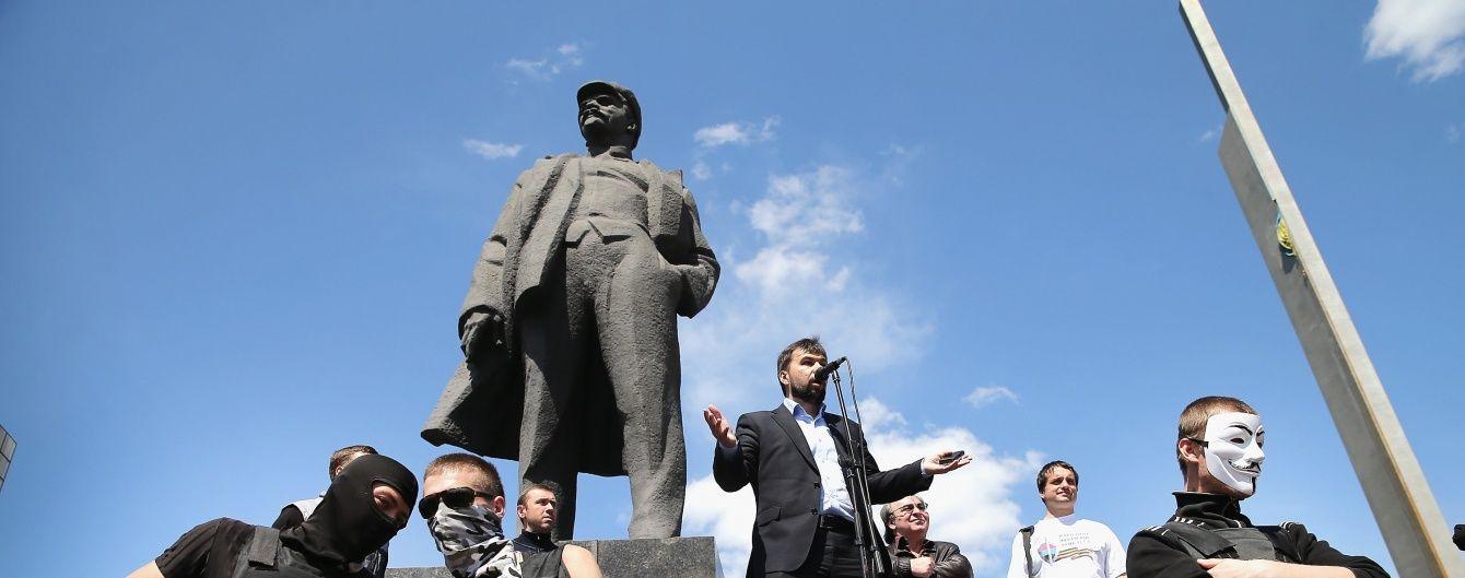 У центрі окупованого Донецька невідомі пошкодили пам'ятник Леніну