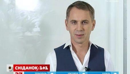 Експрес-урок української мови. Чим відрізняються рукавиці від рукавичок?