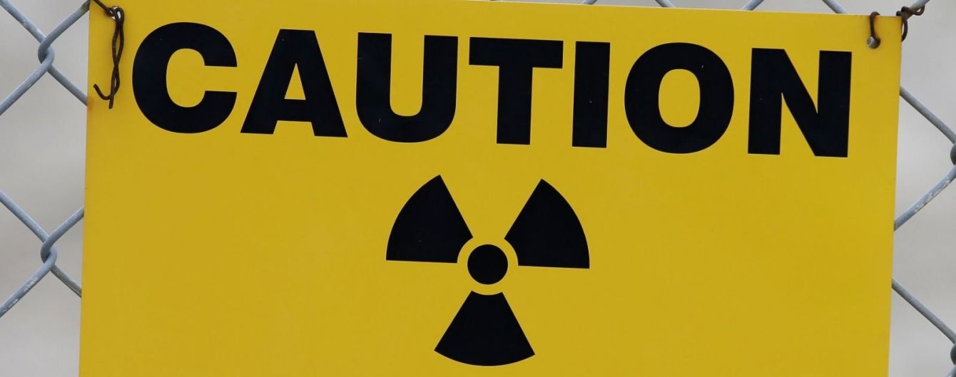 У Франції стався обвал на складі ядерних відходів: є загиблий