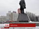 У центрі Донецька підірвали пам'ятник Леніну