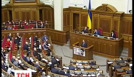 Новые судьи КСУ приняли присягу в Верховной Раде
