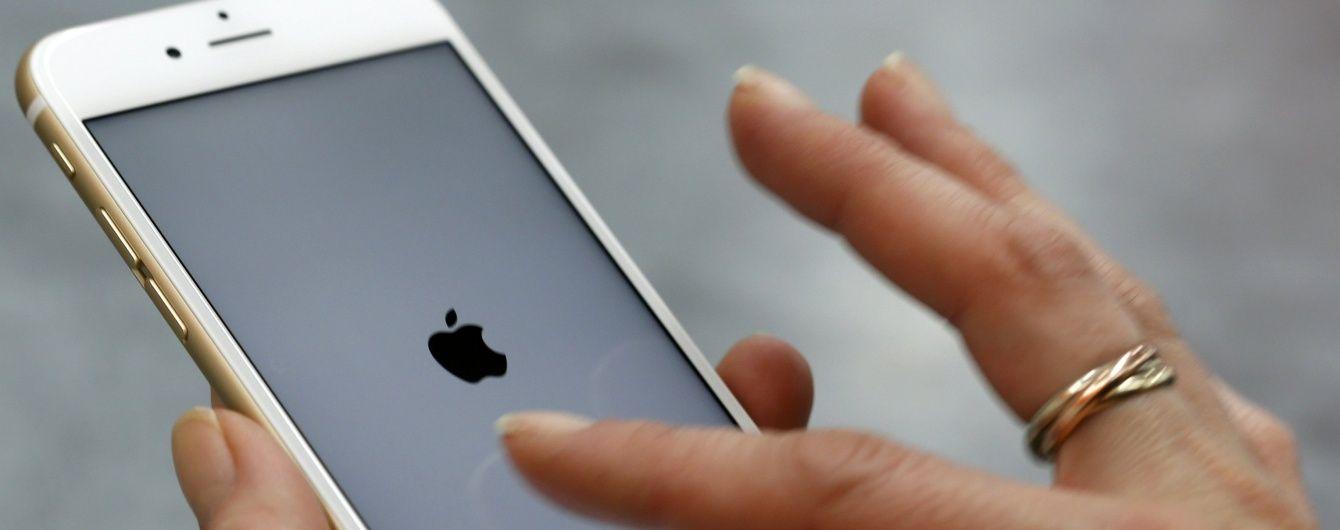 ФБР витратило більше мільйона доларів на розблокування смартфона терориста