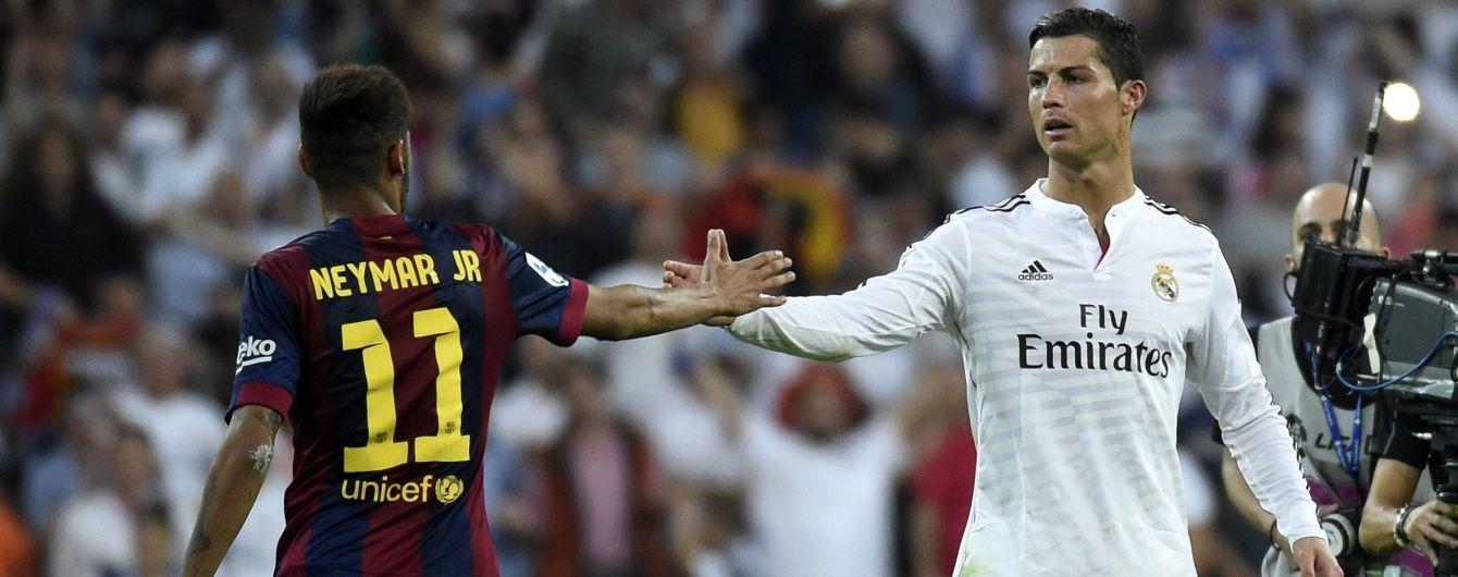 """""""Реал"""" готовий продати Роналду заради трансферу зірки """"Барселони"""""""