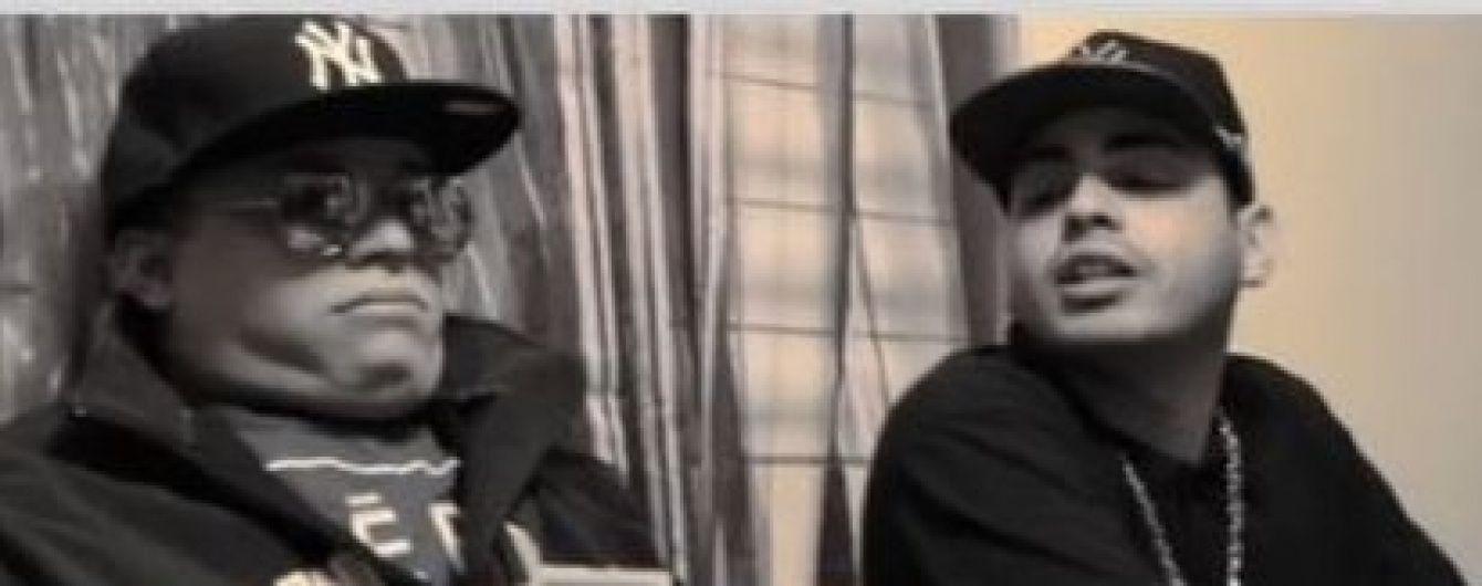 Пуэрториканский рэпер снял клип с трупом своего друга