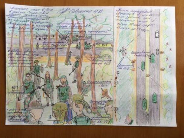 Савченко зобразила у детальних картах все, що відбулось у день її викрадення
