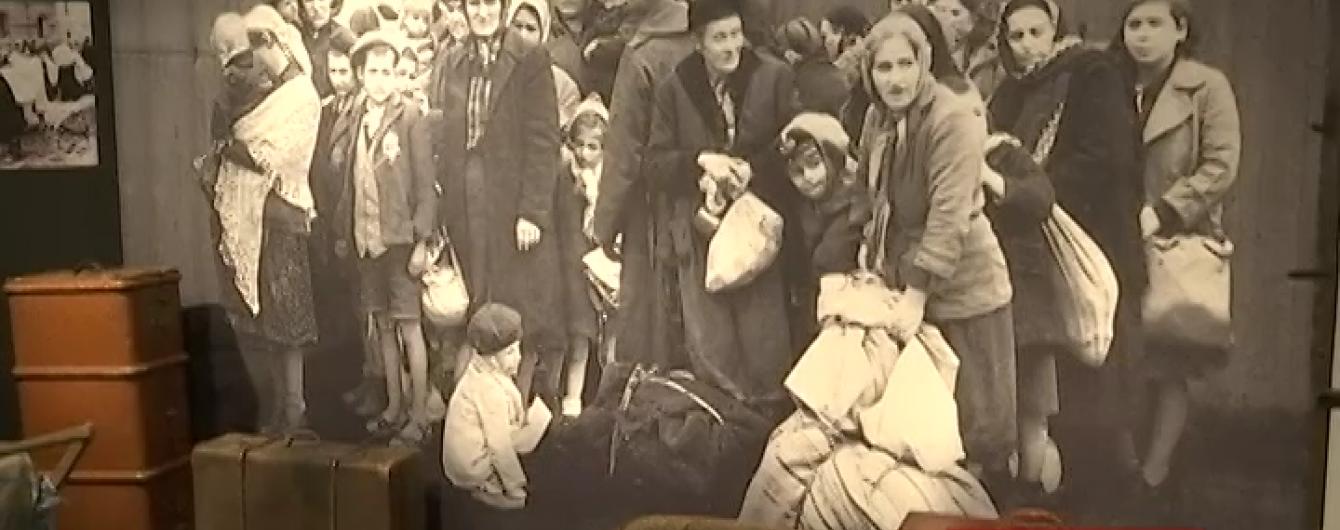 Українцям показали унікальне покривало, яке рятувало євреїв у гетто під час Голокосту