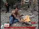 Міжнародний кримінальний суд у Гаазі почав розслідування військових злочинів у Південній Осетії