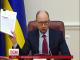 Керівництво та чиновників міністерства екології підозрюють у спробі вкрасти 550 млн гривень