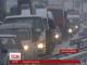 Сьогодні на Дніпропетровщині сотні машин стояли у понад трикілометровому заторі