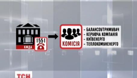В прошлом месяце киевляне получили более 86 млн гривен перерасчетов за отопление
