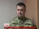 Військового прокурора зони АТО Костянтина Кулика підозрюють у корупції