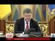 Порошенко назвав Росію головною військовою загрозою у тривалій історичній перспективі