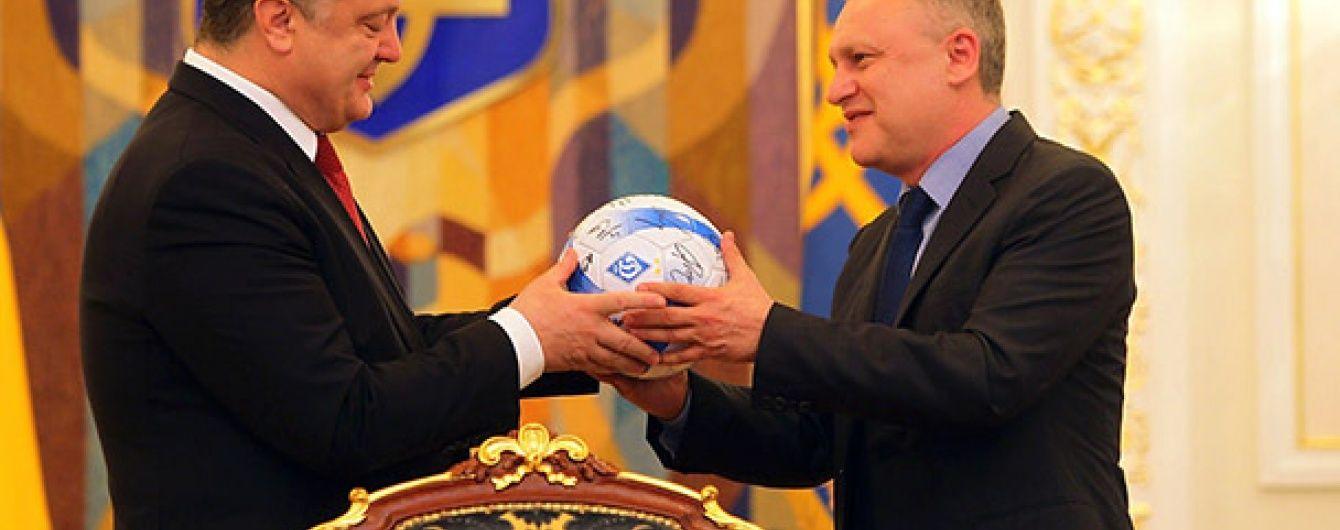 Оточення Порошенка готується до тіньової приватизації енергетики України - УП