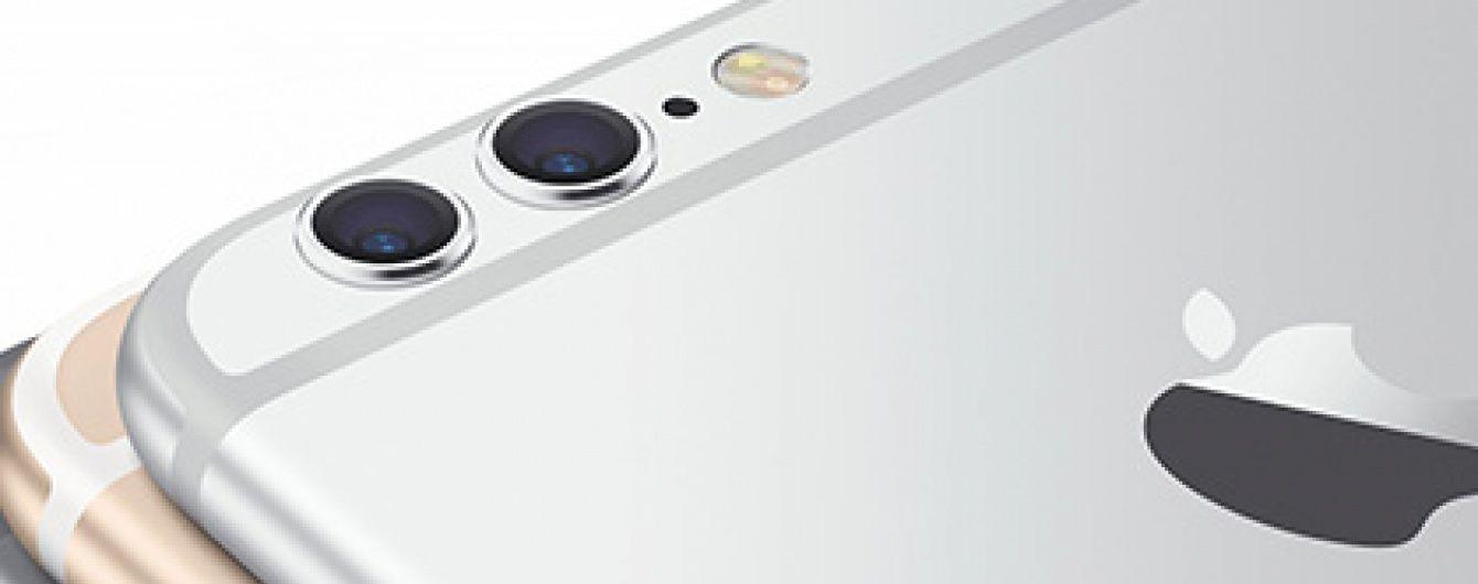 Експерти передрікають iPhone 7 Plus два об'єктива