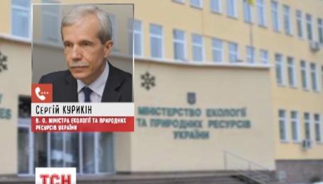 Руководство министерства экологии подозревают в попытке украсть 550 млн гривен