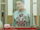 У ПАРЄ назвали справу Савченко політичним переслідуванням