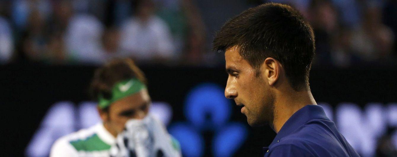 Джокович виграв супербитву з Федерером та вийшов до фіналу Australian Open
