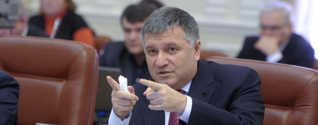 """Аваков назвав звинувачення Лещенка """"брехливою параноєю"""""""