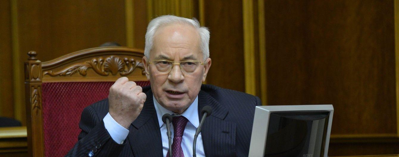 """Азаров розповів подробиці створення  """"уряду у вигнанні"""""""