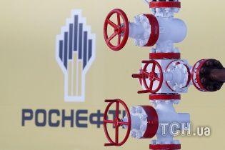 """Китайська компанія передумала купувати за 9 мільярдів доларів акції """"Роснефти"""""""