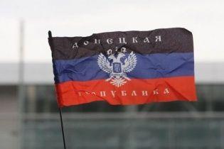 Бойовики оголосили про вихід Донбасу зі складу України