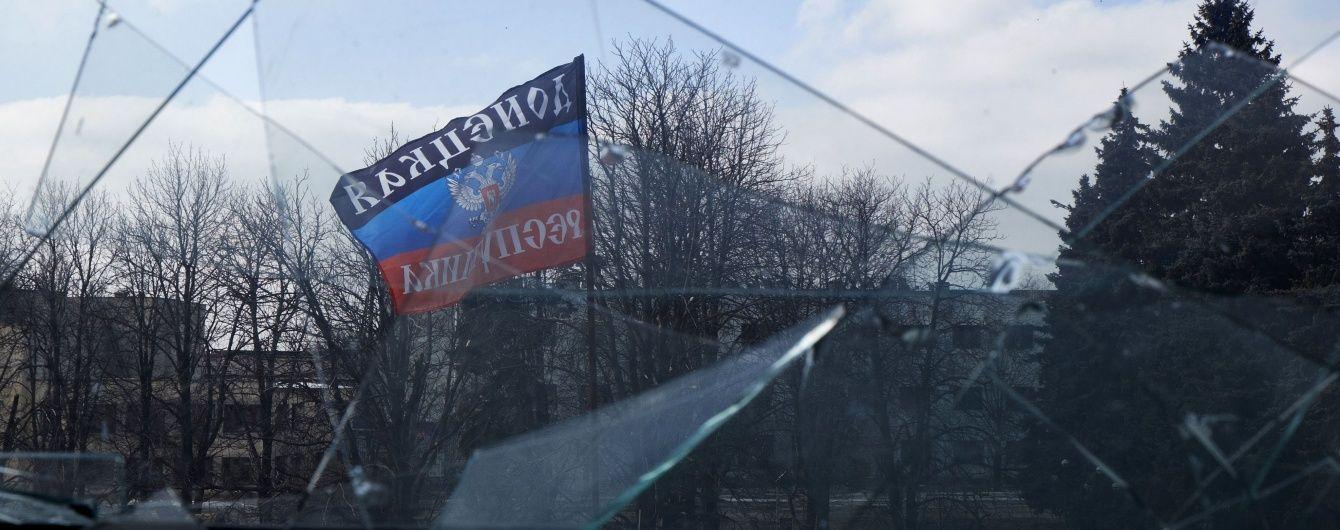 """Суд Донетчины посадил в тюрьму на восемь лет боевика """"Гирю"""""""